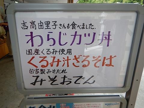 09_201509212130256c1.jpg