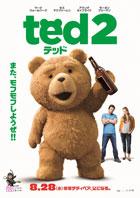 映画「テッド2(日本語字幕版)」 感想と採点 ※ネタバレなし