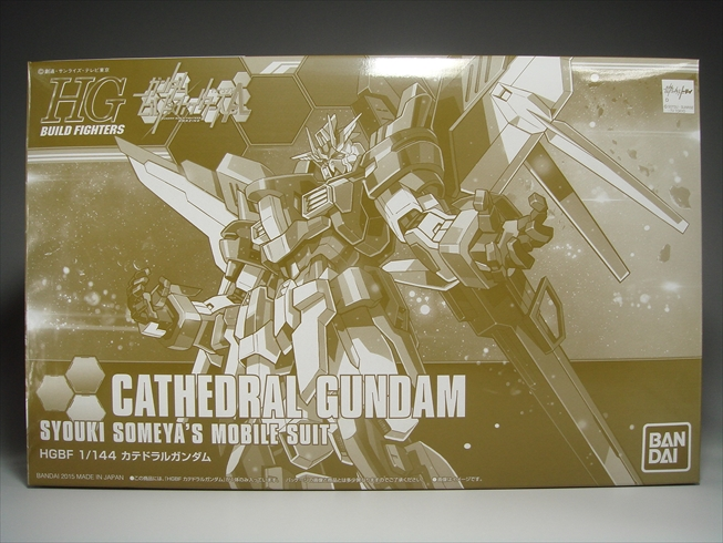 Cathedralgundam001.jpg