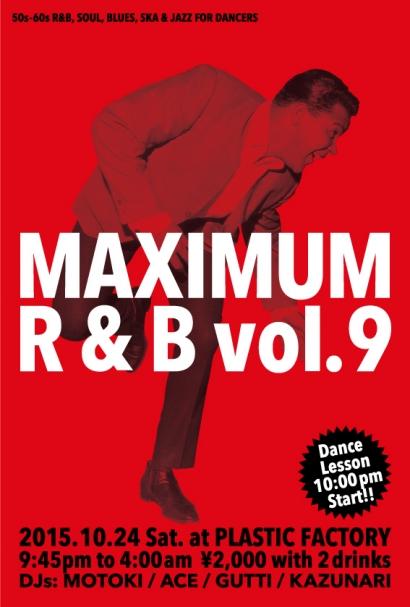 maximumrb9.jpg