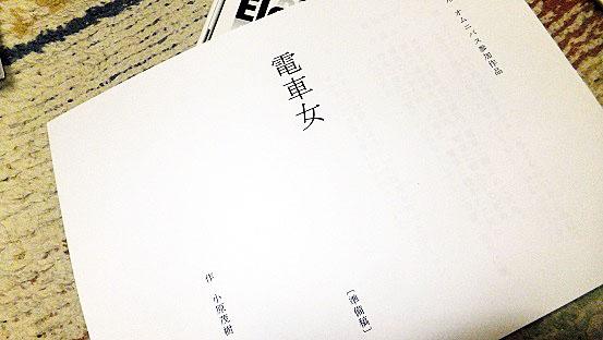 脚本・表紙kai