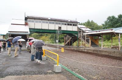小沢駅1番ホーム