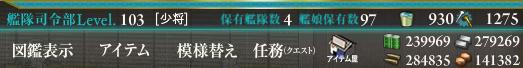 2015夏_E4攻略後