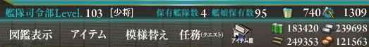 2015夏_E7攻略後