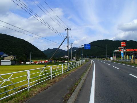 P9212084.jpg