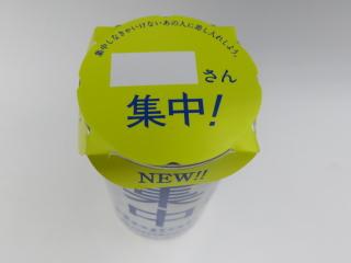 20151018a.jpg
