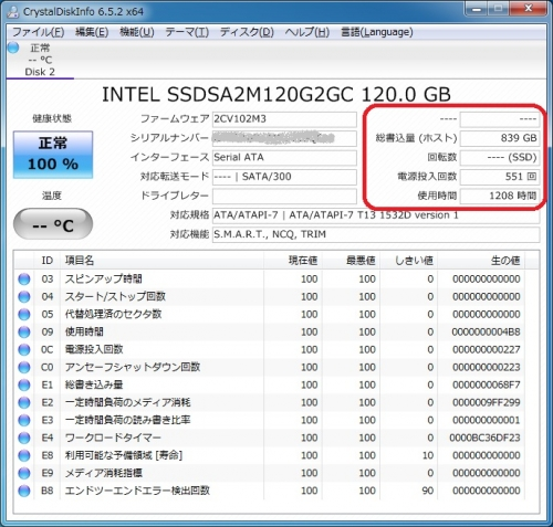 15GCDI-20151002.jpg