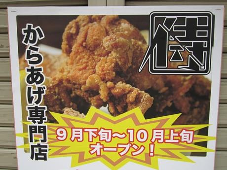IMG_49712012_easter_kashiwa_easterkashiwa.jpg
