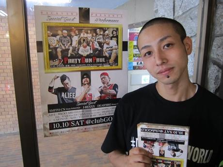 IMG_49862012_easter_kashiwa_easterkashiwa.jpg