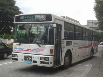 nnr413k.jpg