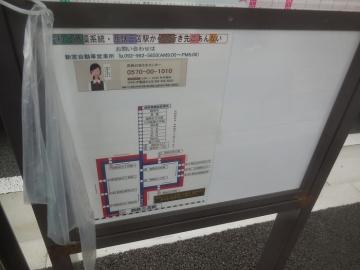 nnr416.jpg