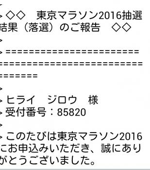 201509172051152f4.jpg