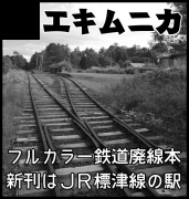北海道コミティア3サークルカット