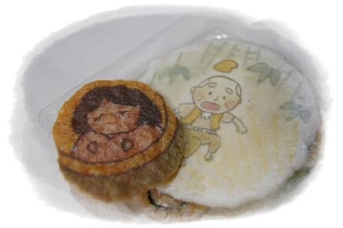 2015-10かぐや姫3