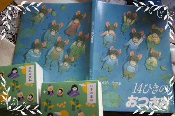 2015-10かぐや姫2