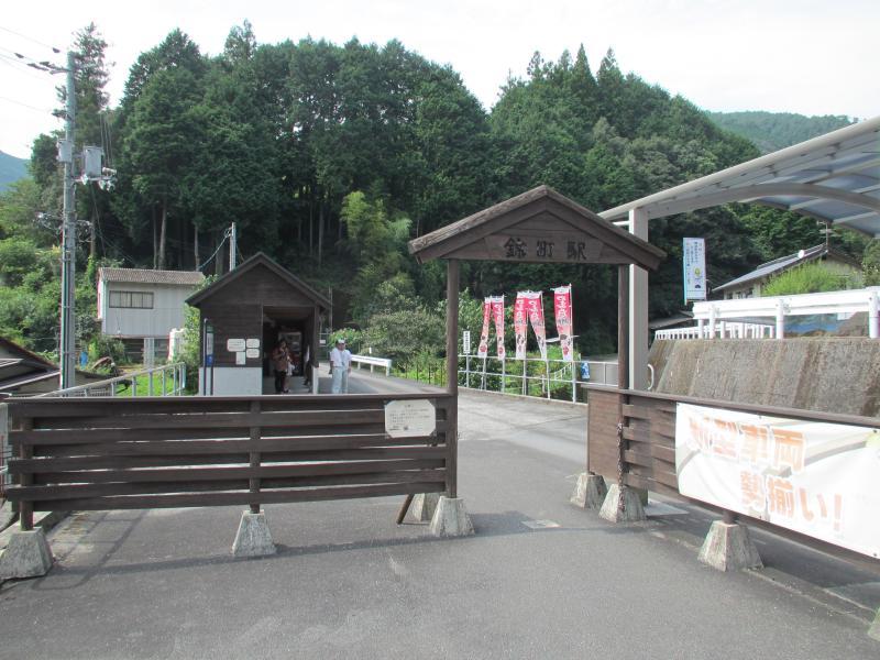 岩日北線記念公園01