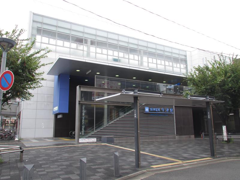 阪神今津駅1