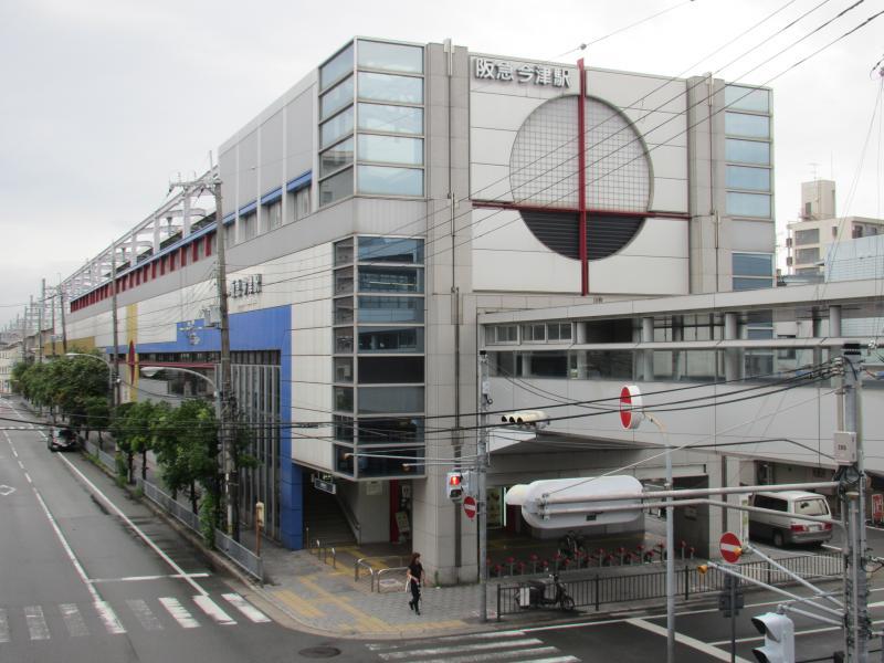 阪急今津駅1