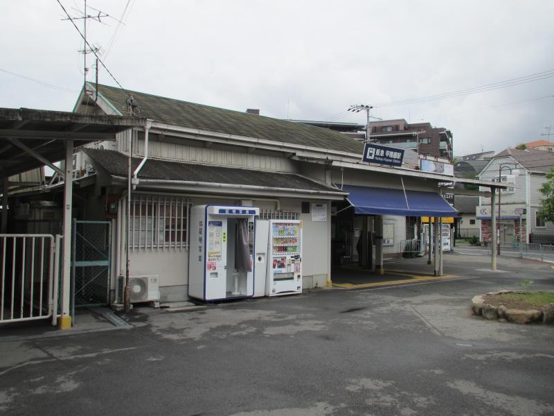 甲陽園駅1