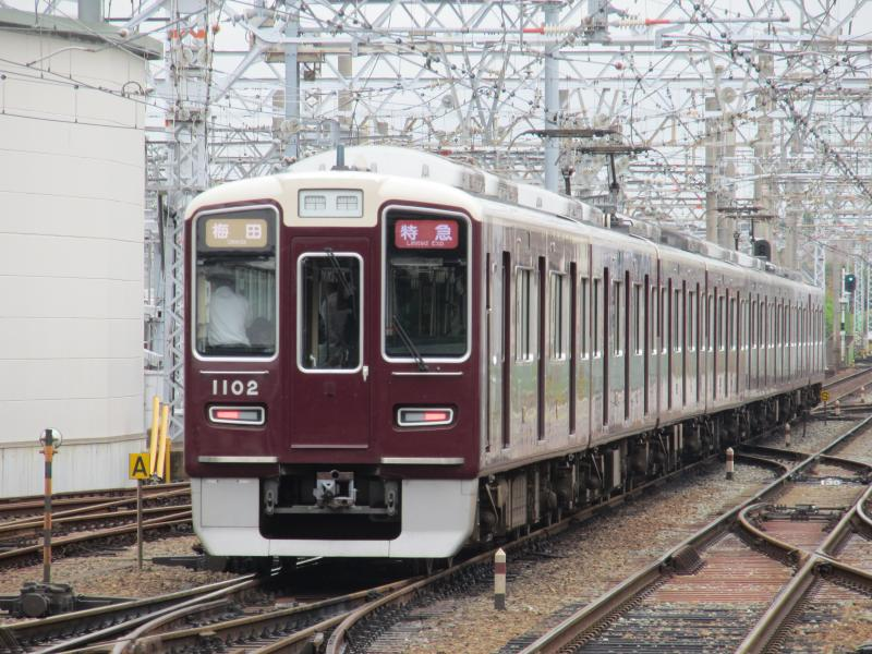 西宮北口駅6