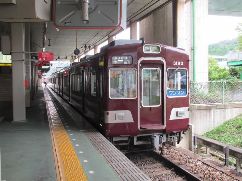 日生中央駅5