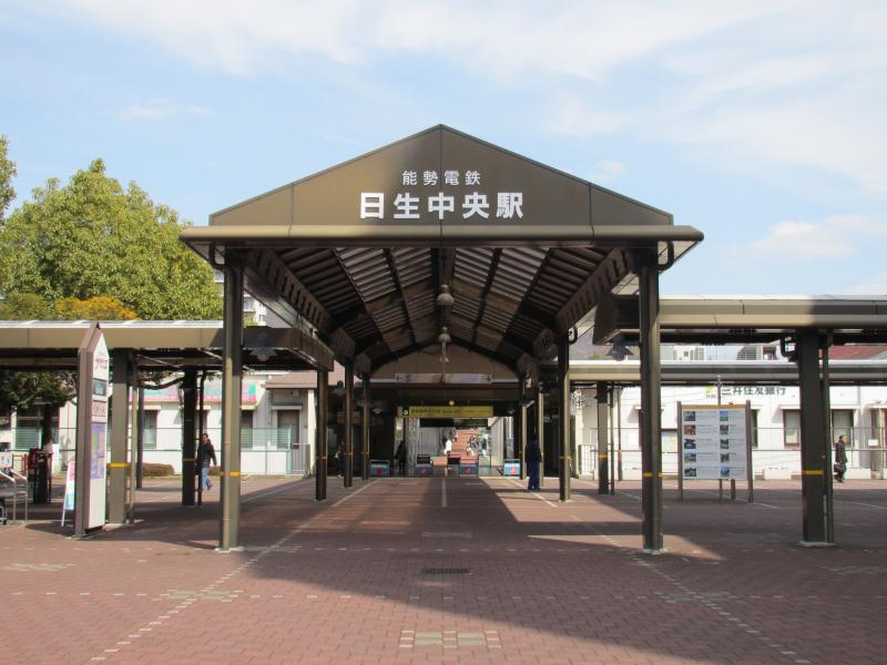 日生中央駅1
