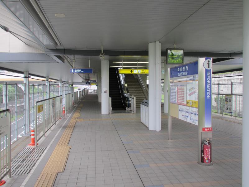 彩都西駅2