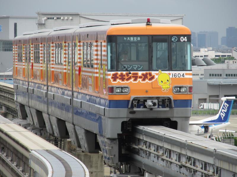 大阪空港駅4