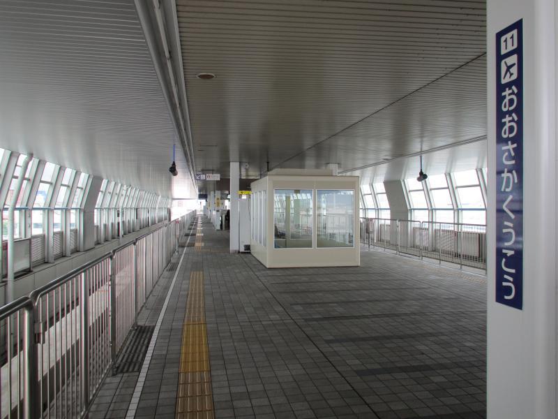 大阪空港駅2