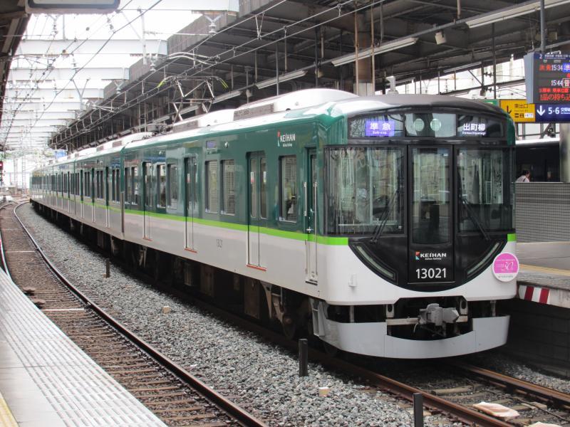 枚方市駅3