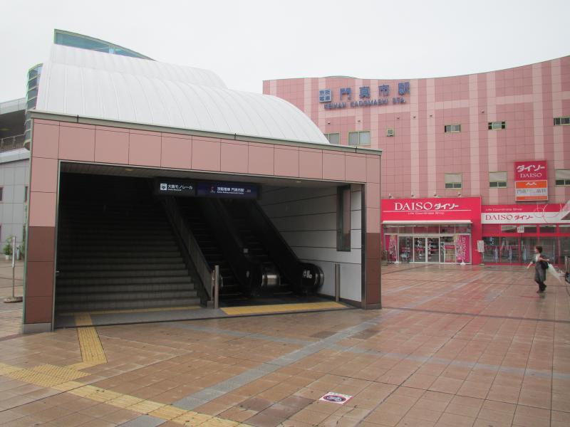 門真市駅4