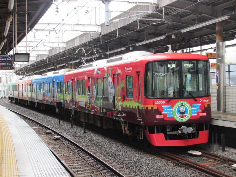 枚方市駅4