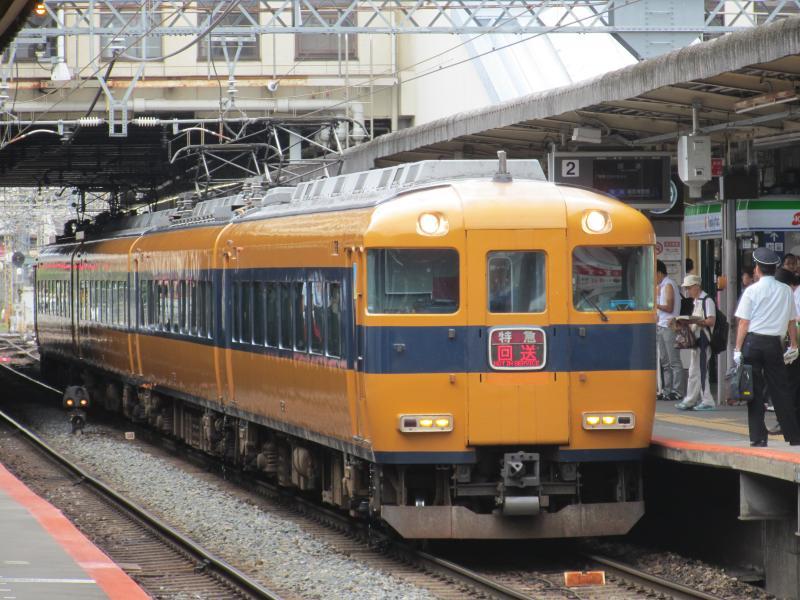 大和西大寺駅07