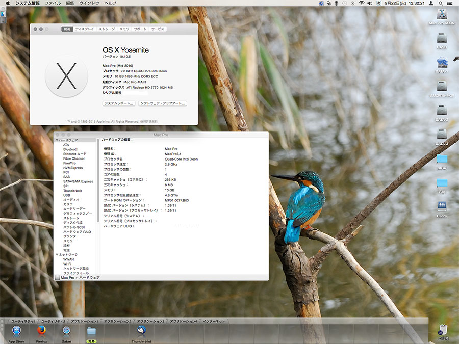 OS X10.10.5-2b