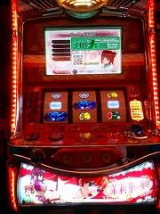 s-20150905_21_茉莉花の剣_筺体