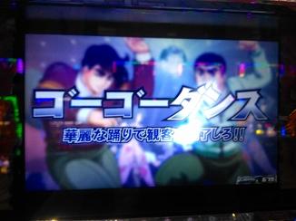 s-WP_20151011_011_猛虎花形_ネタ演出2