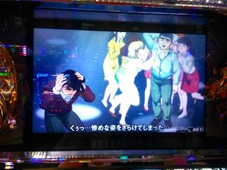 s-WP_20151011_012_猛虎花形_ネタ演出3