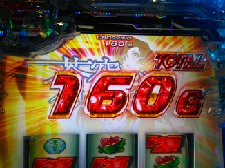 s-WP_20151016_004_蒼穹のファフナー スーパー乙姫 まぁそれなり