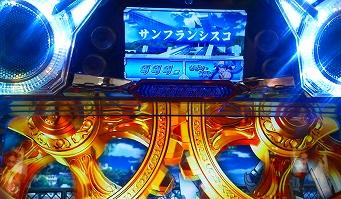 s-F1020144.jpg