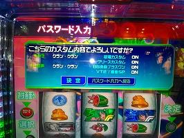 s-WP_20151005_001.jpg