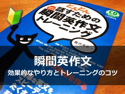 254-shunkan-01.png