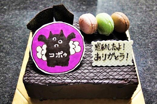 チョコレート&イラストケーキ