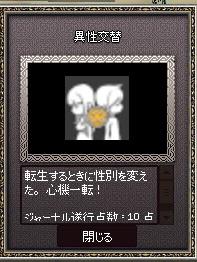 mabinogi_2015_09_06_001.jpg