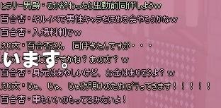 mabinogi_2015_09_17_006.jpg