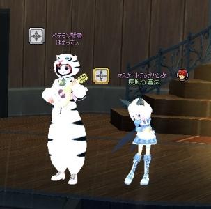 mabinogi_2015_09_25_006.jpg