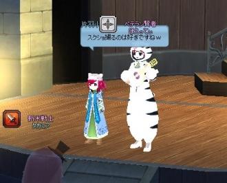 mabinogi_2015_09_25_028.jpg