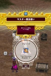 mabinogi_2015_09_28_023.jpg