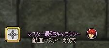 mabinogi_2015_10_01_011.jpg