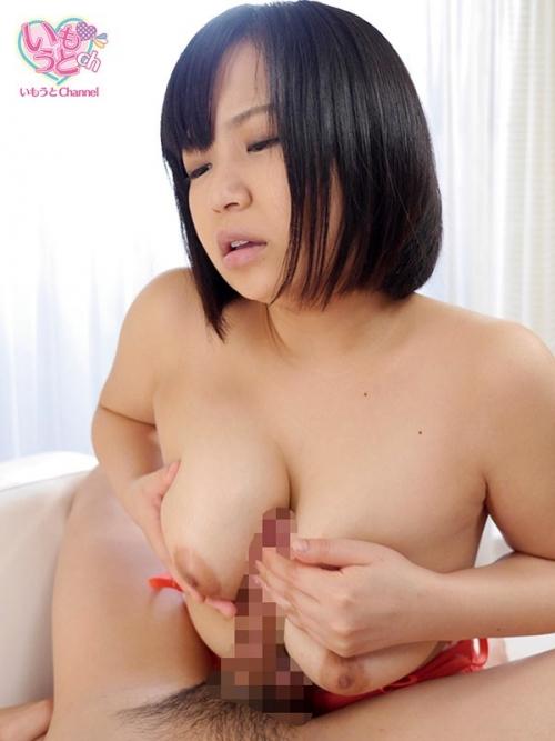 可愛まゆ(一之瀬まゆ) Hカップ AV女優 49