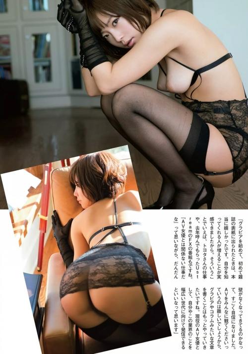 紗倉まな Fカップ AV女優 美尻 48